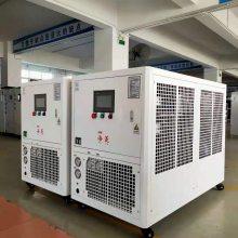 ±0.1℃精准恒温冰水机 高精度温控冷水机