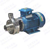 GLF40-13型耐腐蚀离心泵-不锈钢水泵-广东离心泵-艾特克牌水泵