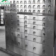 304不锈钢酒店保管箱厂家 前厅部贵重物品保管箱 前厅不锈钢多门保管箱 上海悦励公司