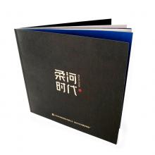 深圳龙岗学校画册设计印刷,福田学校校报设计印刷,教育机构教材设计印刷