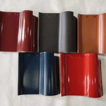 山东淄博屋面陶瓷瓦欧式连锁瓦陶瓷瓦不褪色、不龟裂、