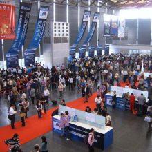 中国国际五金展(CIHS'20)
