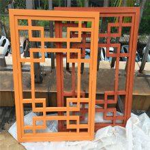 烤漆铝花格窗厂家定制-仿古木纹花格门窗定制