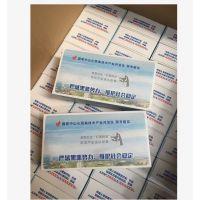 珠海专门生产广告盒装纸巾厂