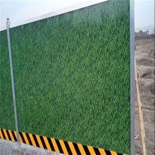 绿化环保草坪护栏 绿色围挡网 新型修路围挡网