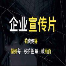 肇庆企业宣传片拍摄 怀集县高清品牌形象片制作公司