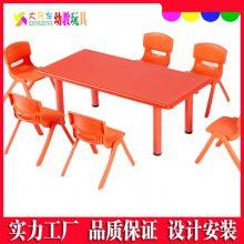 广西南宁大风车玩具厂 批发幼儿园儿童塑料桌椅