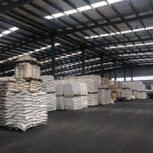 国标硬脂酸钙价格 硬脂酸钙厂家1592-23-0
