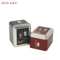 碧螺春茶叶铁盒 绿茶马口铁包装盒
