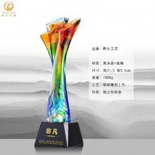 50周年活动奖品,五十年工龄纪念杯,琉璃50数字奖杯制作