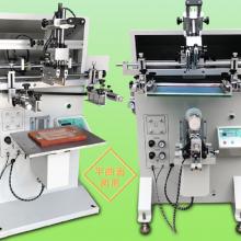 茂名丝印机厂家餐盒餐盖丝印机圆碗方盒丝网印刷机打包盒移印机 丝印加工