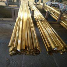 斯瑞特厂家 黄铜排 黄铜条 H59 H62黄铜扁排 方排