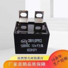 厂直优品 1250VDC 40UF储能逆变焊机电容器