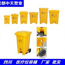 60L医疗垃圾桶 60升脚踏式医疗垃圾桶厂家