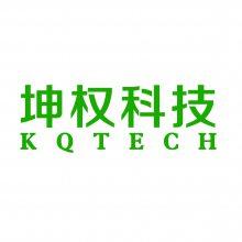 上海坤权生物科技有限公司