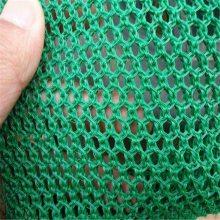 单层阻燃防风抑尘网 围墙式防风防尘网 水泥料场防风网价格