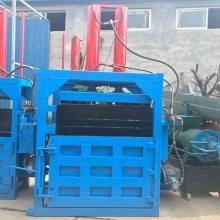 編織袋液壓打包機 立式廢紙液壓打包機 油漆桶鐵桶壓扁機