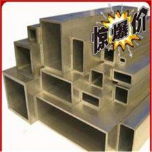 国标黄铜管 H62黄铜方管可代客切割无毛刺
