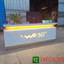 5G电信营业厅受理台苹果华为三星手机展柜子