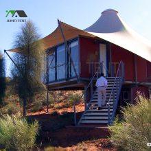 户外营地豪华玻璃帐篷房屋 野奢民宿会议酒店帐篷别墅大厅设计
