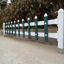 1.5米网防护栏 ***围挡网栏 安***格