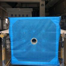 板框压滤机滤布 板框脱水机滤布 压泥机滤布