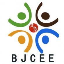 第7届北京国际少儿校外教育展