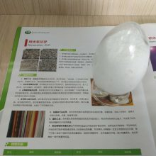 纺织防霉抗菌剂用汇精纳米氧化锌30nm