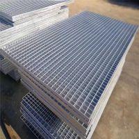踏步格栅 碳钢格栅板 钢格板厂家