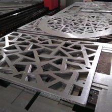 【室内雕花铝板吊顶】-雕刻铝板天花-室内雕花板幕墙