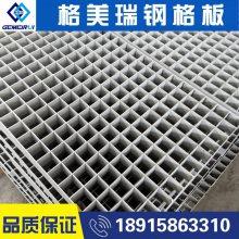 广东 平台钢格板 G455/30/50PG 不锈钢钢格栅板厂家