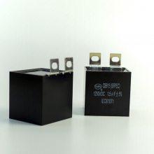 工厂定制 40uf 1250V 逆变焊机埋弧焊机电容器