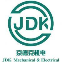 北京京德克机电设备有限公司
