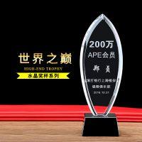 优质会员奖牌 银行奖牌定做 中行年终会议表彰优质会员大客户奖牌工艺品订购