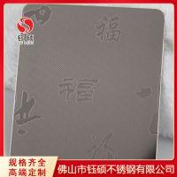 304七彩不锈钢花纹板_咖啡金不锈钢踢脚线低价促销