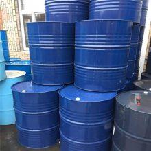 國產環保三甲苯 芳烴溶劑油Solvesso 100
