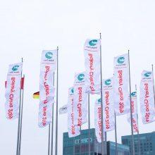 第23届中国国际焙烤展