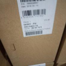 上海泉心出售菲尼克斯电源 - QUINT-PS/1AC/24DC/ 3.5 - 2866747