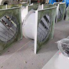 玻璃鋼屋頂風機DWT-I-6/1.1kw-960rpm防爆防腐屋頂排風機含止回閥