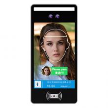 8寸扫码款人卡核验一体机,支持人脸,刷卡,二维码,蓝牙等多种开门方式