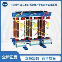 定制全铜SGB13-50KVA干式变压器H级绝缘节能环保过载能力强-北京恒安源电气集团