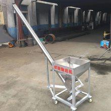 水平式绞龙送料机变频调速不锈钢螺旋提升机ljxy