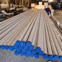 253MA换热管不锈钢冷凝管压锅炉管不锈钢弯管U型管工厂直售