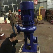 LW型污水泵 LW管道污水泵 40LW10-10-0.75 上海众度泵业供