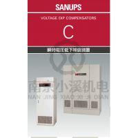 日本山洋电气SanYo瞬时电压地下补偿装置C23A103日本直发南京