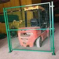 车间隔离栅厂家 框架防护网价格 浸塑围栏网