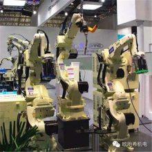 供应上下料搬运工业自动化机器人六轴焊接关节伺服机械手