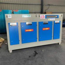 河北环保厂家生产光氧废气处理设备 活性炭吸附箱 恒爱环保催化燃烧器 规格齐全