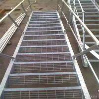 楼梯踏步钢格板 钢格板规格 地沟钢盖板