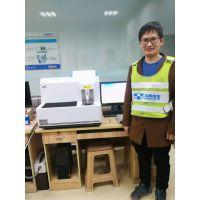 温州rohs仪器温州rohs2.0厂价直销温州rohs仪温州光谱仪